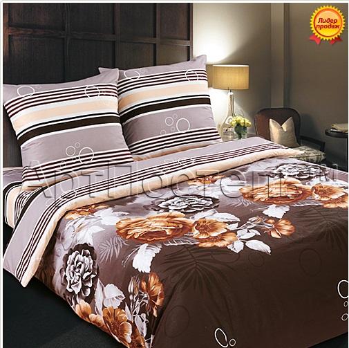Отличное постельное белье по оптовым ценам!!!