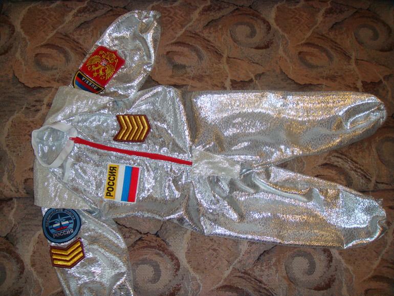 Костюм скафандр космонавта сшить 11