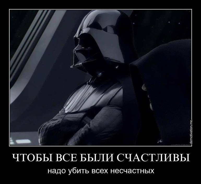 Настроение дня!)))
