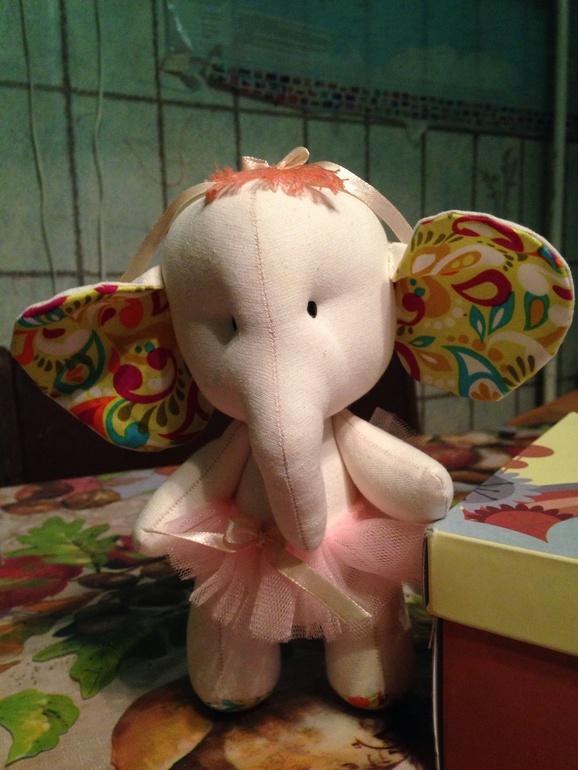 Слоненок!