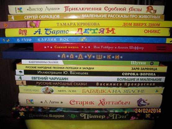 Пристрою новые книги, освобождаю полочки!