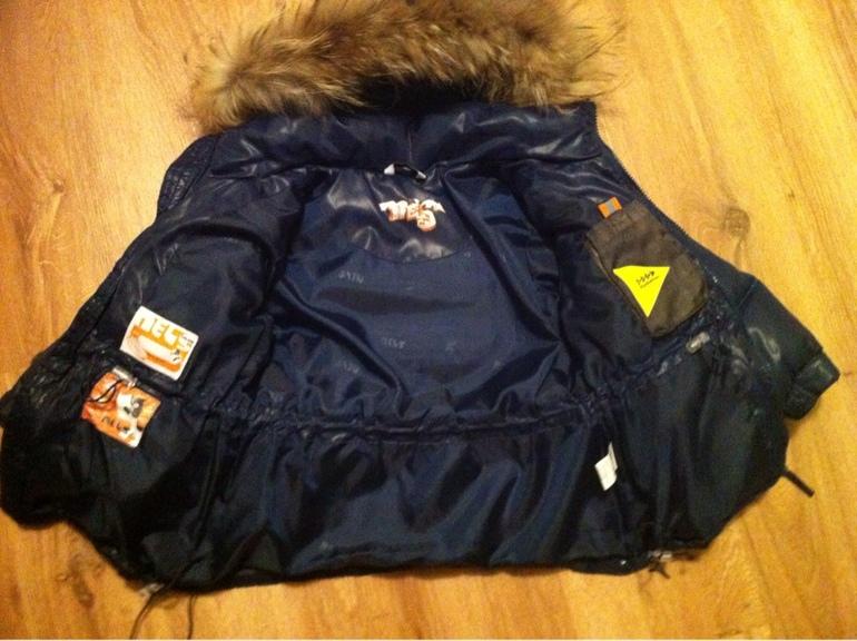 Детские пуховики и детские куртки: верхняя детская одежда от blue seven, gulliver и soliver в