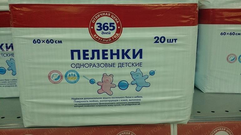 Поролоновый матрас купить в новосибирске