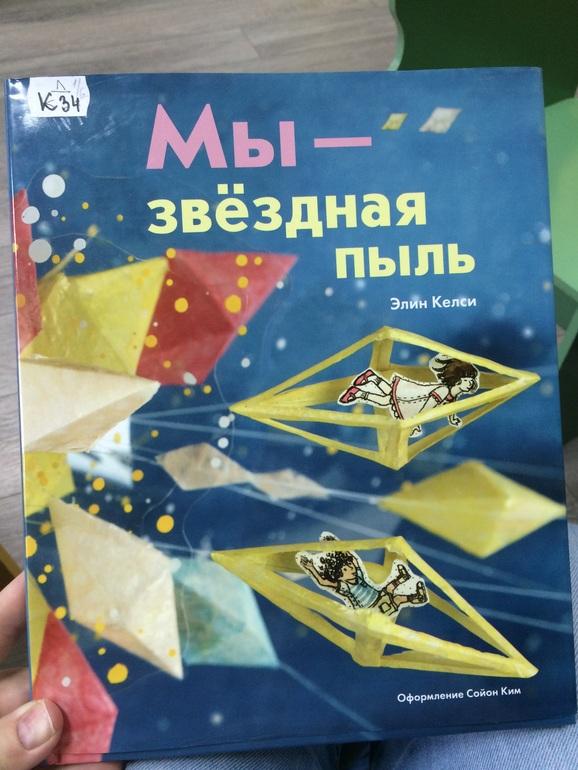 Учебник история россии данилова и косулиной читать i