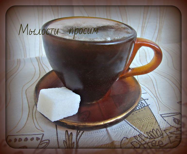 Как сделать мыло с кофе