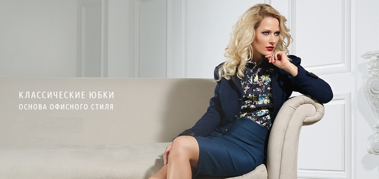 фото под юбки дефчонкий: