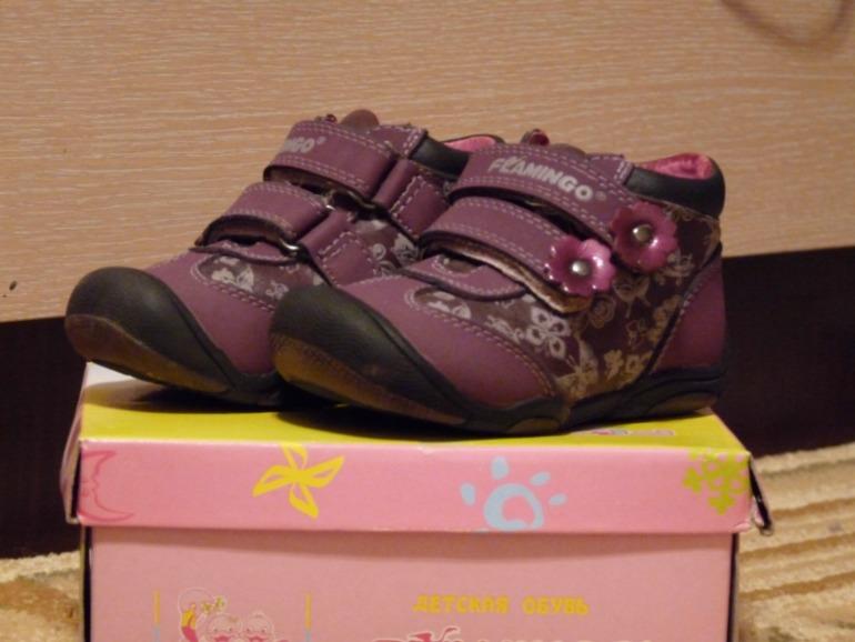 ботиночки Фламинго на девочку 22 размера.  400 руб.