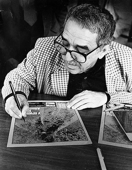 От пневмонии в больнице города Мехико умер Габриель Гарсиа Маркес — один из последних литературных классиков XX века.