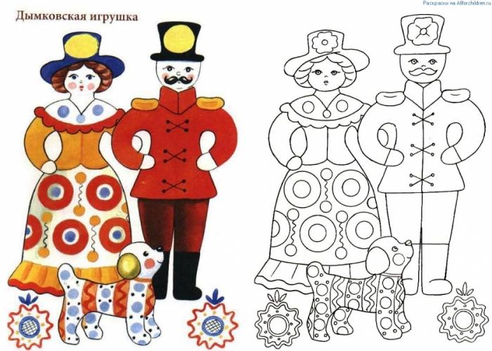 Дымковская роспись раскраска распечатать