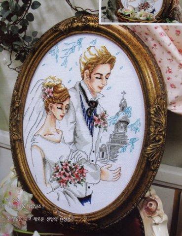 Вышивка наша свадьба