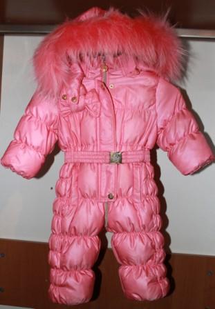 x-woyz оптом детская одежда верхняя оптом
