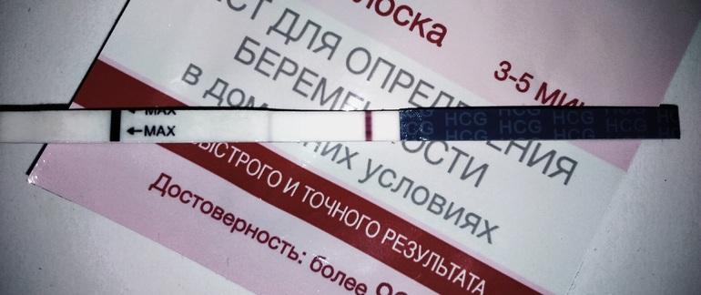 Имплантационное кровотечение или начало нового цикла - запись пользователя Ольга (sanola25) в сообществе Зачатие в категории Жде