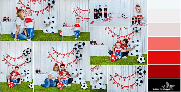 Сценарий дня рождения в стиле футбола 58