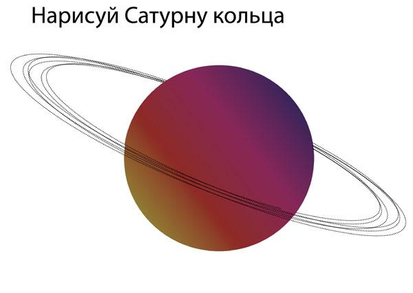 ТН Космос, отчет 1 часть