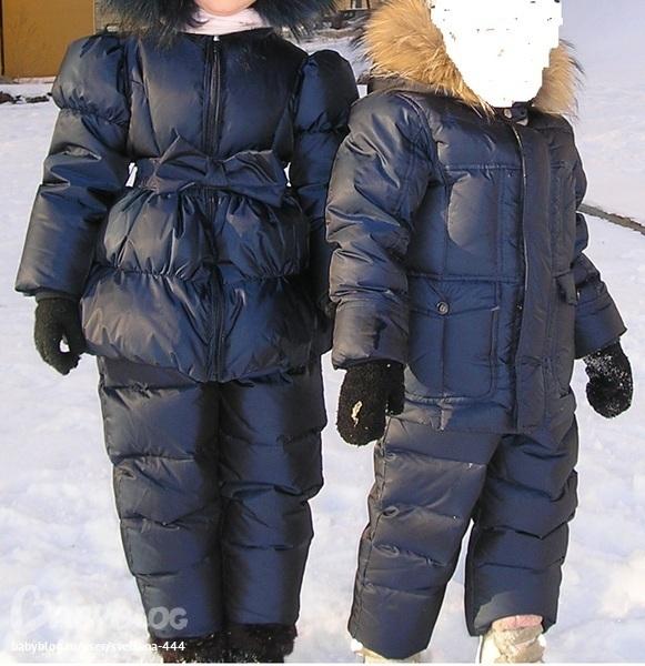Борелли Детская Одежда Купить