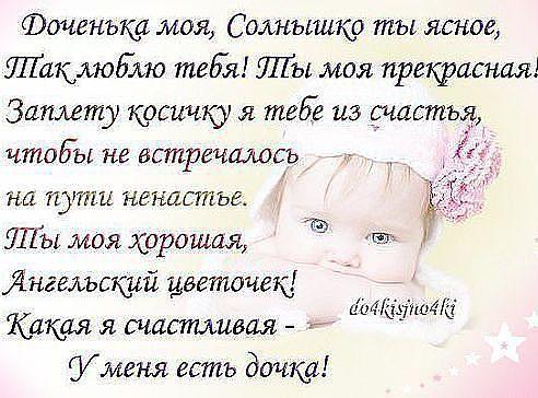 Наше счастье!