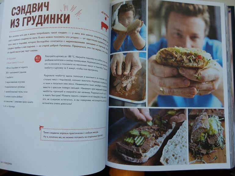 Антикризисные блюда: меню на неделю - Wday ru