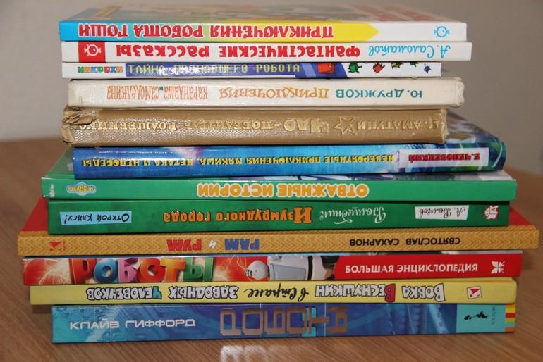 Книги боевая фантастика смотреть