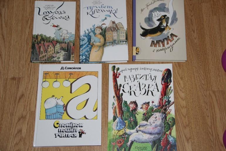 Русский язык 4 класс к читать онлайн