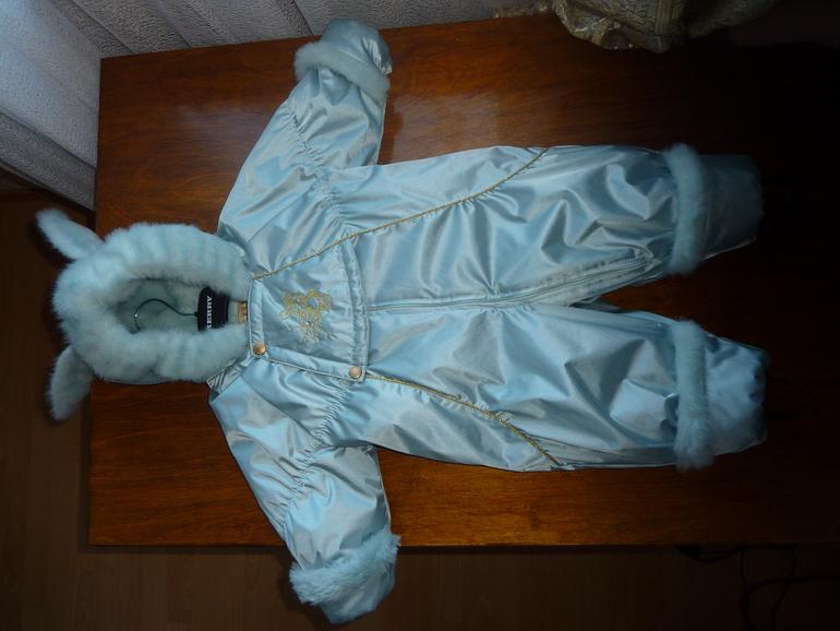 Зимний комбинезон Kerry Lux (330 гр), размер 68+ 6 скидка 45%