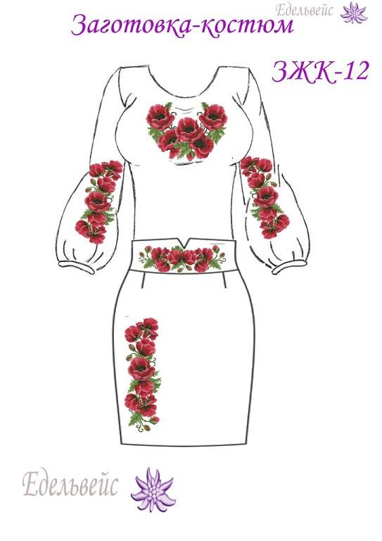 Предлагаю вашему вниманию заготовки сорочек и платья для вышивки бисером  или нитками. Что это - 4 отреза ткани ( которые можно кроить от 44 до 56  размера) 8c35dc41cddb8