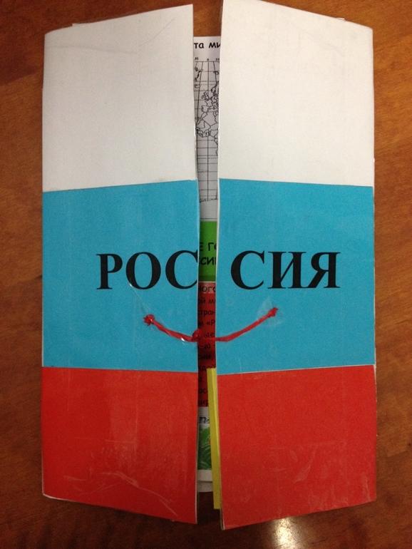 Lapbook Россия