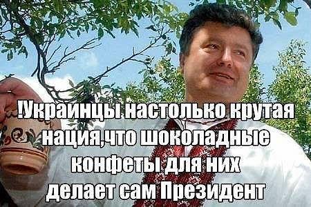 Юмор о нас :)