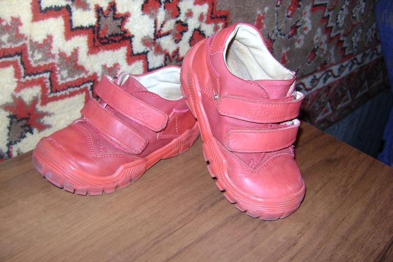 ботиночки 25 р