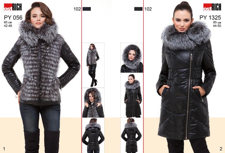 Купить Женскую Куртку С Наполнителем Тинсулейт