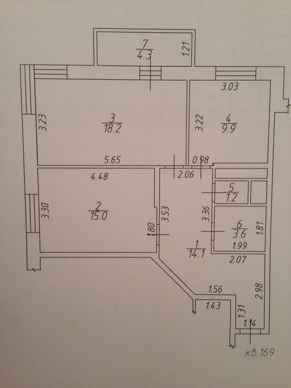 Оформление перепланировки квартиры.