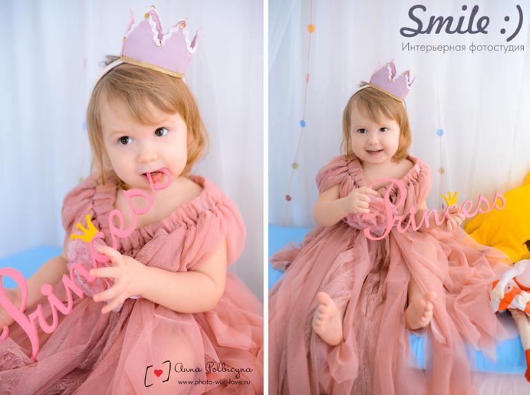 принцесса Амалия