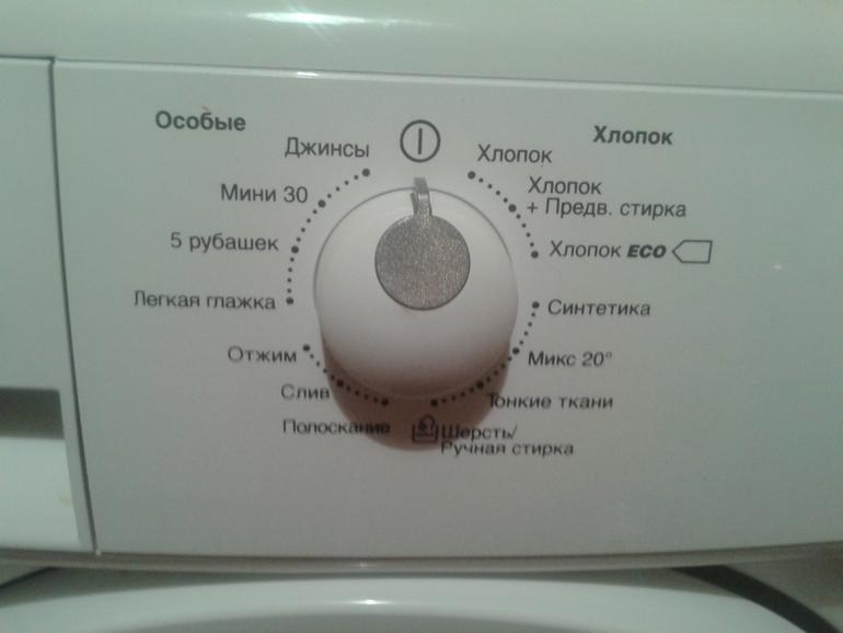 стиральная машина занусси 680 инструкция - фото 4