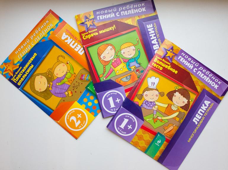 Многоразовые тетради для занятий