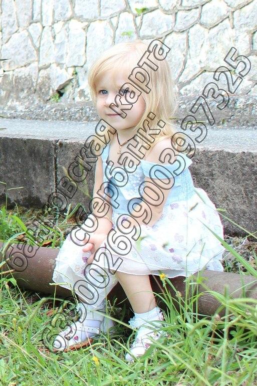 Крик о помощи!!! Девочке давайте поможем этой малышке! Это дочка моих знакомых!!!!