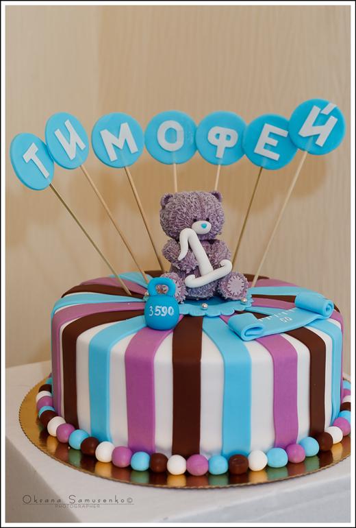 Поздравление с 1 годиком тимофея 8