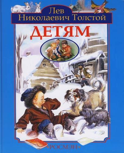 Салтыков щедрин сказка кисель читать