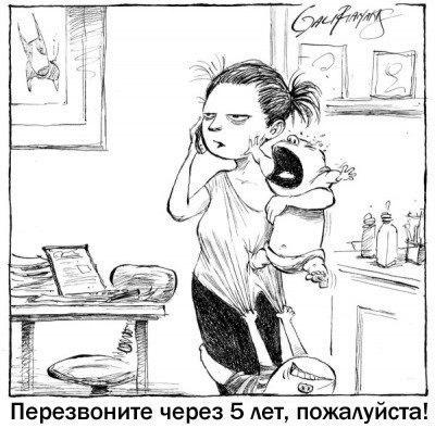 Хорошей и легкой недели, мамы!:)