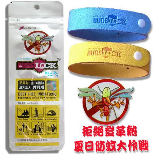 Браслеты от комаров корея