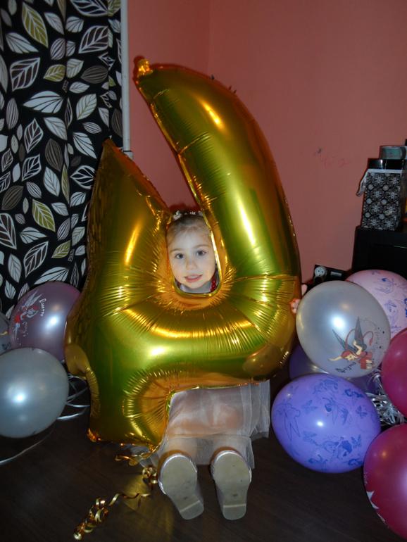 Наш 4 день рождения!!!!!!!!!