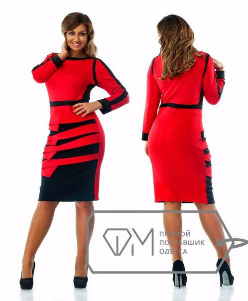 Женская Одежда Фабричная С Доставкой