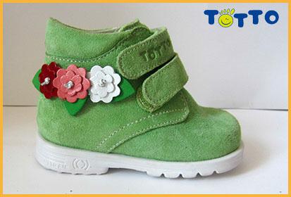 ПИАР!!! Безумно красивые ботиночки ТОТТО на байке!