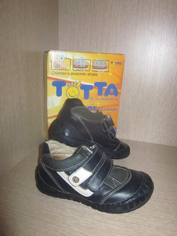 Кроссовки Тотто 25 р-р и резиновые сапоги Темпо