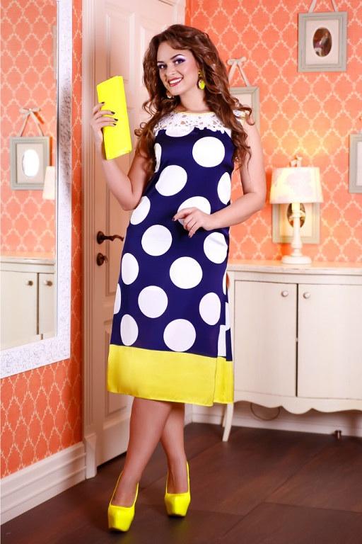 Сайт Медини Женская Одежда