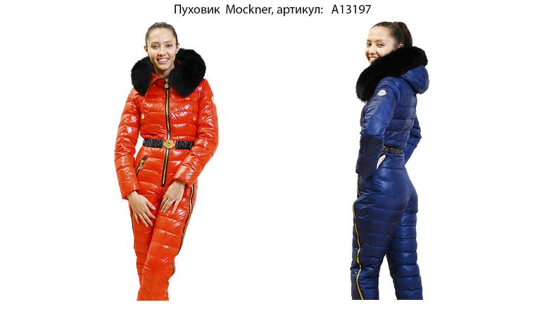 Где можно купить зимний комбинезон женский