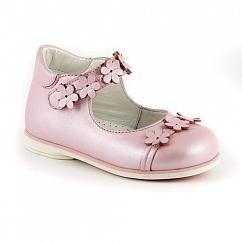 Детская обувь «Скороход»