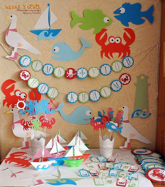Атрибутика к детскому дню рождения своими руками