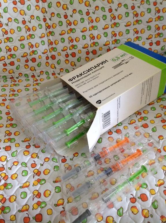 Для чего фраксипарин беременным 20