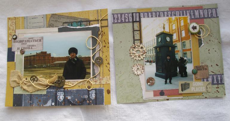 СП Мужской альбом, 2 и 3 разворот