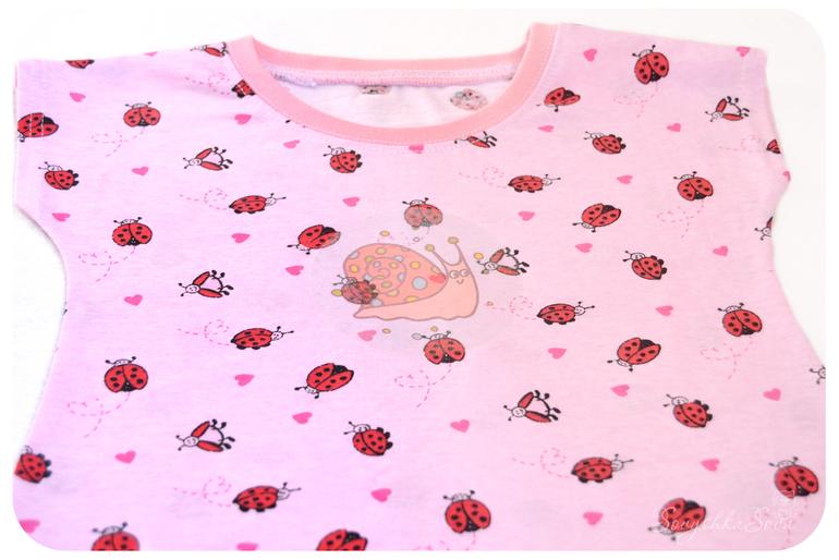 Розовая туника