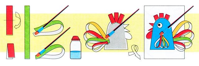 Поделки из цветной бумаги 2 класс с шаблонами